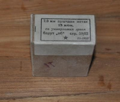 boite de 8mm Mauser surplus tcheque